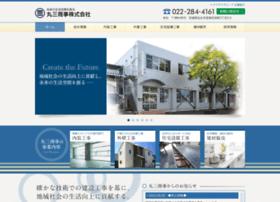 Marusan-s.jp thumbnail