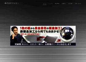 Marusen.jp thumbnail