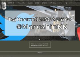 Marushin-kk.co.jp thumbnail