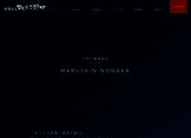 Marushin-nonaka.jp thumbnail
