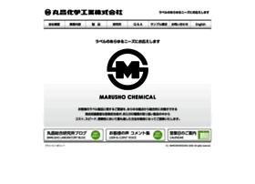 Marushokagaku.co.jp thumbnail