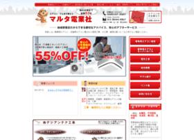 Maruta-co.jp thumbnail