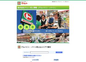 Maruto-saiyou.net thumbnail