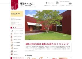 Marutokukagu.jp thumbnail