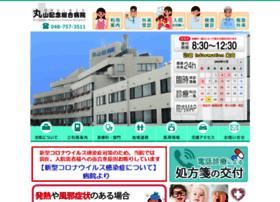 Maruyama-hp.or.jp thumbnail