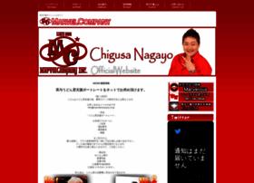 Marvelcompany.co.jp thumbnail