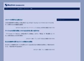 Marycore.jp thumbnail