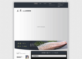 Masamoto-sohonten.co.jp thumbnail