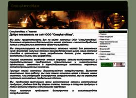 Mascoat.ru thumbnail