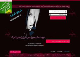 Mashad-chat.ir thumbnail