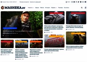Masheka.by thumbnail