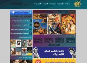 Mashhad-film.date thumbnail