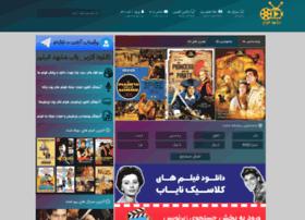 Mashhad-film.world thumbnail