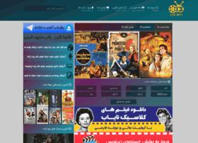Mashhad-film3.eu thumbnail