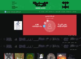Mashhad-gisheh.ir thumbnail