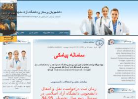 Mashhad-nursing.ir thumbnail