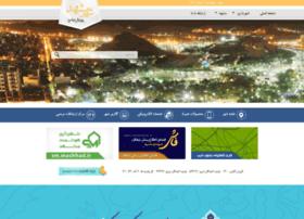 Mashhad.ir thumbnail