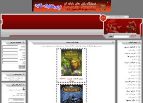 Mashhadgame.net thumbnail