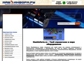 Mashinform.ru thumbnail