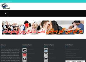 Mashriq.epapers.pk thumbnail