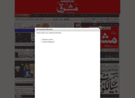 Mashriqakhbar.com thumbnail