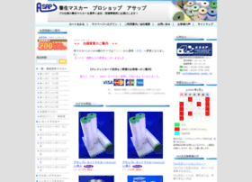 Masker-asap.jp thumbnail