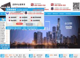 Maslink.com.cn thumbnail