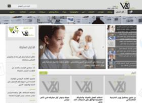 Masrelnahrda.net thumbnail