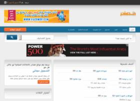 Massadr.net thumbnail