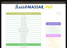 Massar.xyz thumbnail