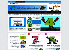 Massarat-educanet.org thumbnail