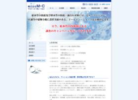 Massycorp.co.jp thumbnail