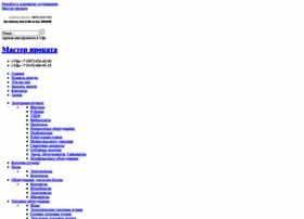 Master-prokata.ru thumbnail