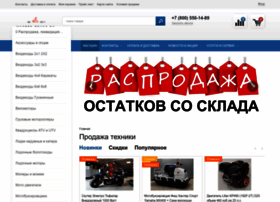 Master-tehno.ru thumbnail