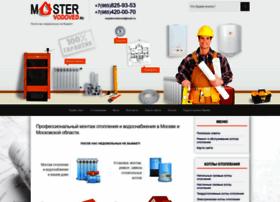 Master-vodoved.ru thumbnail