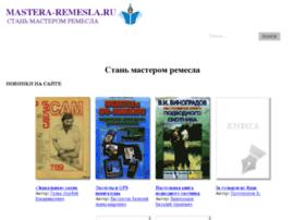 Mastera-remesla.ru thumbnail