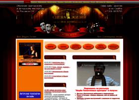 Masterakter.ru thumbnail