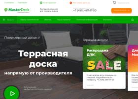 Masterdeck.ru thumbnail