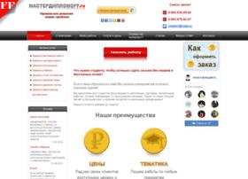 Masterdiplomoff.ru thumbnail