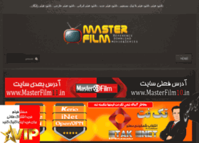 Masterfilm9.in thumbnail