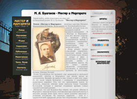 Masterimargo.ru thumbnail