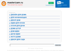 Masterizam.ru thumbnail