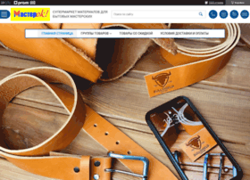 Masterok-key.com.ua thumbnail