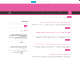 Masterpet.ir thumbnail
