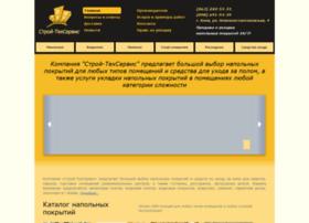Masterpol.com.ua thumbnail