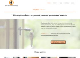 Masterpozamkam.ru thumbnail