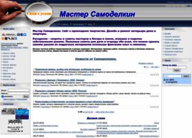 Mastersamodelka.ru thumbnail