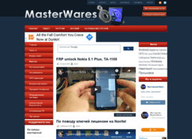 Masterwares.ru thumbnail