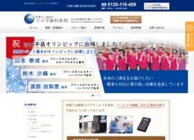 Masuda-dental.jp thumbnail