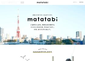 Matatabi.travel thumbnail